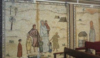 A mosaic at the Or Torah (Tunisian) synagogue in Acre.