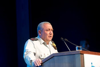IDF Chief of Staff Gadi Eisenkot addressing the Institute for National Security Studies annual conference, January 18, 2015.