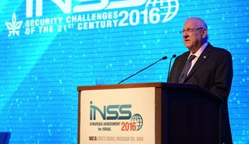 President Reuven Rivlin addresses an INSS conference on Monday, January 18, 2016.