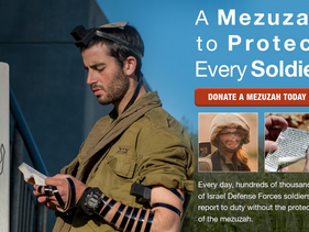 Advert calling for donations for mezuzahs, on the Friends of the IDF website.