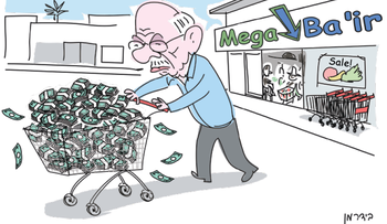 Avigdor Kaplan, CEO of Alon Blue Square group that owns supermarket chain Mega walks away from the bankrupt store with a bonus of over half a million shekel.