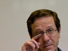 Zionist Union leader Isaac Herzog delivers a statement after failing to unseat Netanyahu, on March 18, 2015.