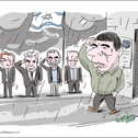 Former chief of General Staff Gabi Ashkenazi cleared of wrongdoing by Israel's attorney general, clearing the way for him to enter politics. In the cartoon, the leaders of Israel's center-left and center-right parties salute Ashkenazi, while Netanyahu stands by looking concerned. Standing silently is Ehud Barak, whose personal spat with the general started the so-called Harpaz affair from which Ashkenazi was cleared of wrongdoing.