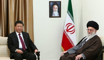 In this Jan. 23, 2016 photo released by an official website of the office of the Iranian supreme leader, Supreme Leader Ayatollah Ali Khamenei, right, meets with Chinese President Xi Jinping.