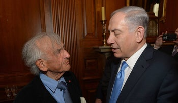 Elie Wiesel, left, with Prime Minister Benjamin Netanyahu, at the joint Congress Session in Washington DC, U.S., March 3, 2015.