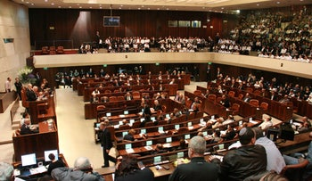 The Knesset chamber.