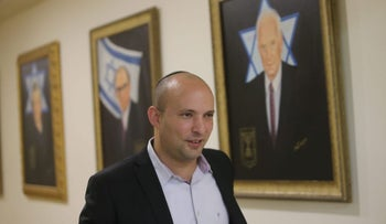 Israeli Education Minister Naftali Bennett, who also serves as chairman of the Council for Higher Education, in January 2016.