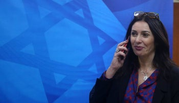 Israel's Culture and Sports Minister Miri Regev, who is proposing a new amendment to the Budget Law in the Knesset.
