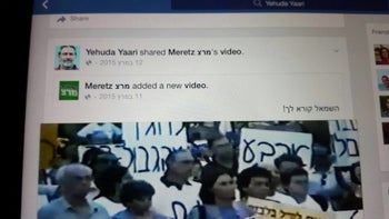 Screen grab shared by Education Ministry of controversial textbook's language editor Yehuda Yaari's Facebook page in which he can be seen sharing a post by Meretz.