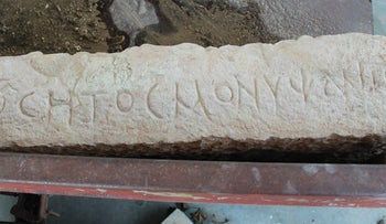 One of the 1,700-year-old funerary inscriptions found in Zippori in the Galilee.