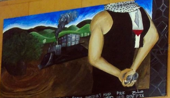 The pro-Palestinian mural hanging at York University's student center.