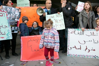 Parents and children from the Kiryat Hahinuch Yafo School in Jaffa protest outside Tel Aviv city hall, January 28, 2016.