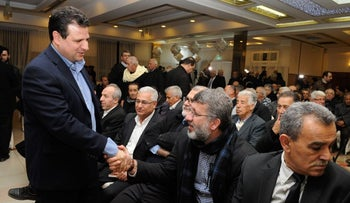 Knesset Member Ayman Odeh, chairman of the Joint List, at the main conference in Shfaram.