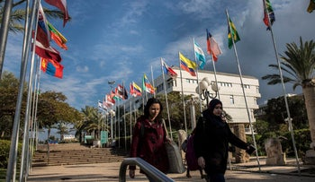In this Jan. 27, 2016 photo, students walk throughout the Tel Aviv University campus in Israel.