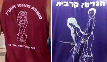 Two T-shirts printed in the Israeli army, one printed for the Engineers Corps, showing a sexual act beneath the words 'Disarming bombshells' (right), and another mocking rape (left).