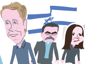 An illustration showing Isaac Herzg, Shelly Yacimovich, Amir Peretz and Avi Nissenkorn.