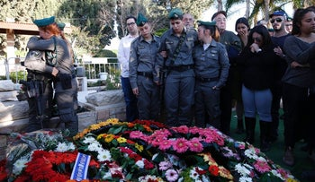 People attend the funeral of Border Police officer Hadar Cohen at the military cemetery in Yehud on February 4, 2016.