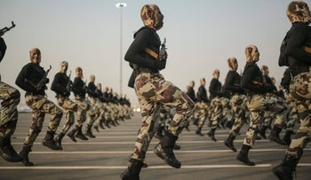 Saudi security forces in a military parade on Sept. 17, 2015 preparing for Hajj pilgrimage in Mecca. Saudi Arabia's military spokesman said last week that they are ready to send ground troops to Syria to fight ISIS.