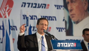 Opposition leader and Zionist Union head Isaac Herzog, February 7, 2016.