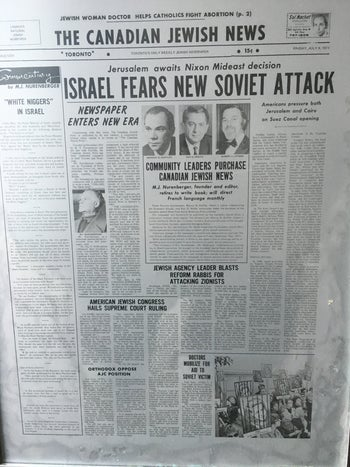 A 1971 Canadian Jewish News cover page announcing the sale of the paper.