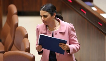 Justice Minister Ayelet Shaked at the Knesset, February 8, 2016.