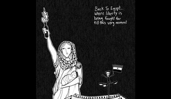 An image from 'Liberty Gone Wild,' by the Jordanian artist Nidal El-Khairy.
