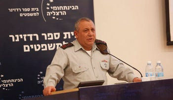 IDF Chief of Staff Gadi Eizenkot, speaking at a memorial event for his predecessor, Amnon Lipkin-Shahak, at the Interdisciplinary Center, Herzliya, on February 9, 2016.