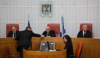The three Israel High Court justices hearing the petition against the appointment of Arye Dery as interior minister in Jerusalem, February 8, 2016.