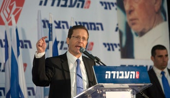 Labor Party leader Isaac Herzog speaking at his party's convention in Tel Aviv, February 7. 2016.