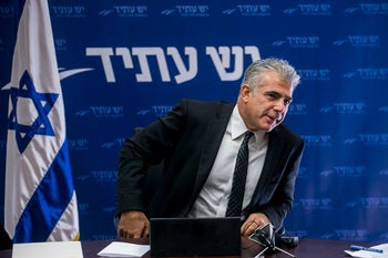 Yesh Atid leader Yair Lapid at a Knesset party meeting, December 2015.