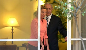 EU foreign policy chief Federica Mogherini and Prime Minister Benjamin Netanyahu in Jerusalem, May 2015.