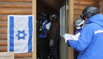 An Israeli flag is posted at Deer Valley's Sunset Cabin every Friday afternoon to alert skiers to the weekly Kabbalat Shabbat service.