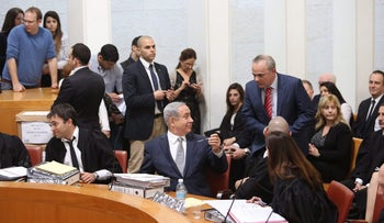Prime Minister Benjamin Netanyahu at the high court hearing on the gas deal, February 14, 2016.