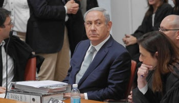 Prime Minister Benjamin Netanyahu at the High Court hearing on February 14, 2016.