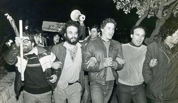 Emil Grunzweig (second from right) shortly before his murder, Feb. 10, 1983.