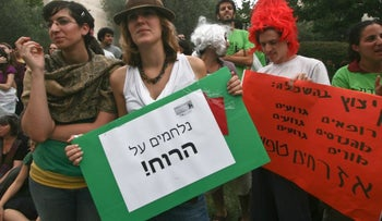 Israeli students protesting cuts in humanities budgets.