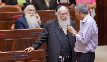Health Minister Yaakov Litzman and Finance Minister Moshe Kahlon.