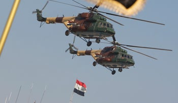 Iraqi army Russian-made MI-17 helicopters.