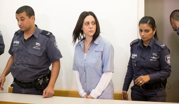 Etti Alon at her hearing at the Ramle Magistrate's Court, Feb. 17, 2016.