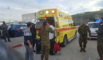 At least one Israeli seriously wounded in stabbing at the Rami Levi supermarket in the West Bank's Sha'ar Binyamin Industrial Zone. February 18, 2016.