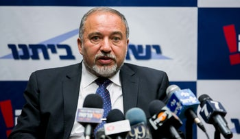Yisrael Beiteinu chairman Avigdor Lieberman speaking at a press conference.