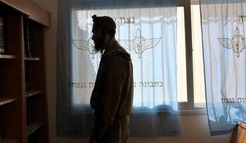 File photo: A soldier in the Israel Defense Forces' ultra-Orthodox Netzah Yehuda infantry unit.