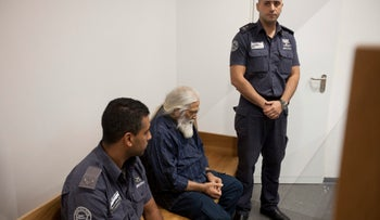 Cult leader Goel Ratzon, in 2014. He was convicted by the Tel Aviv District Court of rape and other sexual offenses, but acquitted of enslavement charges.