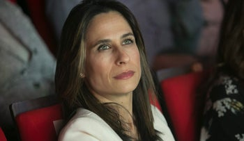 Orit Farkash-Hacohen, former chairwoman of the Electricity Authority.