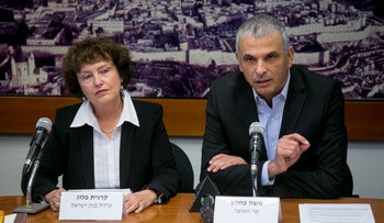 Bank of Israel Governor Karnit Flug and Finance Minister Moshe Kahlon, March 9, 2016.