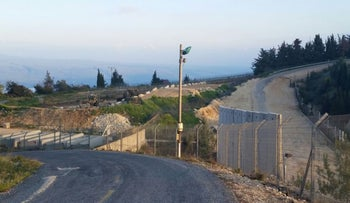 Concrete wall near border with Lebanon.