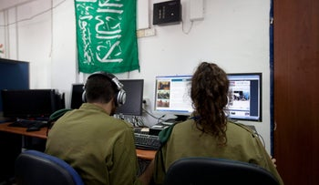 Members of the Israel Defense Forces intelligence and cyberwarfare Unit 8200, in 2013.