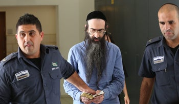 Yishai Schlissel at Jerusalem court. April 19, 2016.