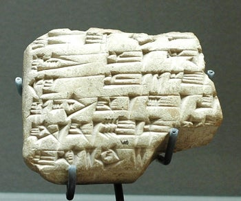 One of the thousands of cuneiform tablets found in the royal palace at Mari, on today's eastern Syria.