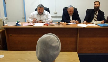 File photo: Chief Rabbinate-run conversion court in Jerusalem, May 23, 2004.